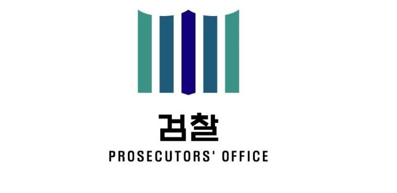 주석 2020-05-08 095732
