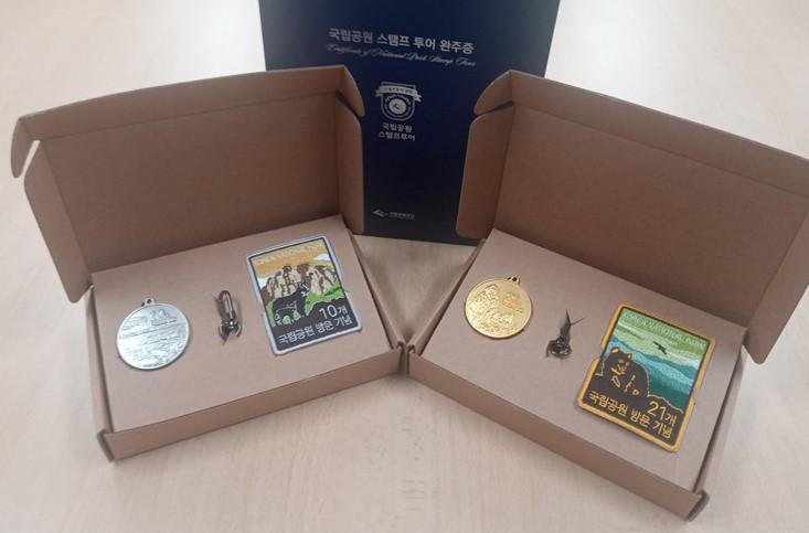 주석 2021-03-03 101920
